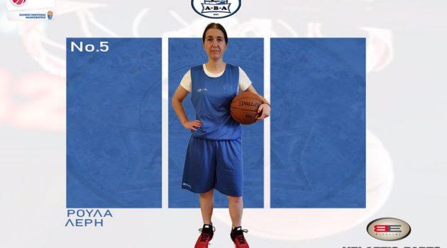 Α2 Μπάσκετ Γυναικών: Ανανέωσε με τους Αργοναύτες Αγρινίου η Ρούλα Λέρη