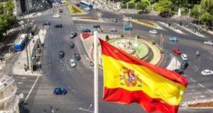 Ισπανία: Νέα αύξηση του κατώτατου μισθού