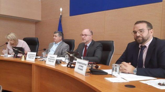 Δείτε ζωντανά τη συνεδρίαση του Περιφερειακού Συμβούλιο Δυτικής Ελλάδας