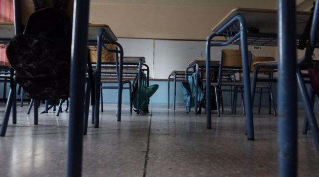 Οι παράγοντες που θα κρίνουν εάν θα κλείσουν ή όχι τα σχολεία