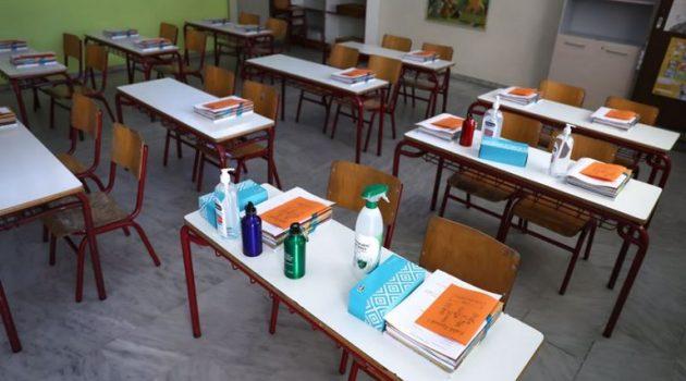Self tests – σχολεία: Πώς βγάζετε σχολική κάρτα, η διαδικασία