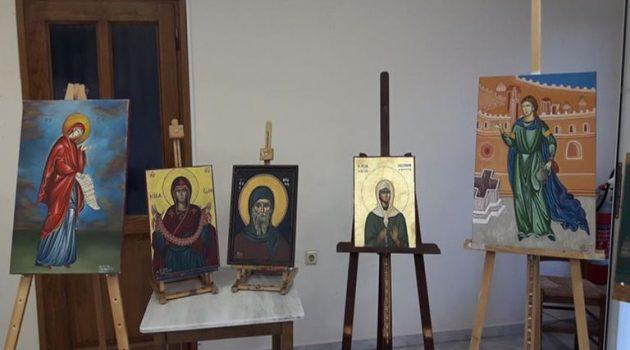 Αγρίνιο: Εγγραφές στη Σχολή Βυζαντινής Αγιογραφίας