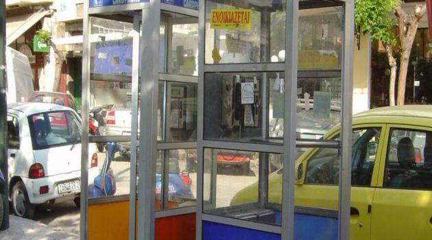 Ο τελευταίος τηλεφωνικός θάλαμος της Πάτρας! (Photos)
