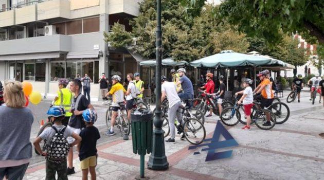 Αγρίνιο: Με μεγάλη συμμετοχή η Ποδηλατοβόλτα της Γ.Ε.Α. (Video – Photos)