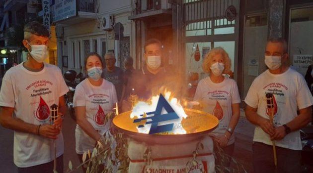 Άναψε και στο Αγρίνιο η «Φλόγα της Αγάπης» (Video – Photos)