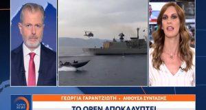 Τουρκική πρόκληση με πολεμικό πλοίο μεταξύ Ρόδου – Καστελόριζου (Video)