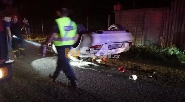 Εύβοια: Νεκροί δύο 19χρονοι φίλοι σε τροχαίο με μηχανή (Photos – Video)