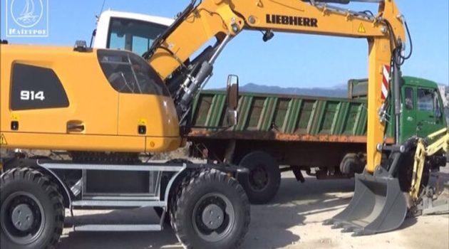 Νέο μηχάνημα στο δυναμικό σκαπτικών έργου του Δήμου Αμφιλοχίας (Video)
