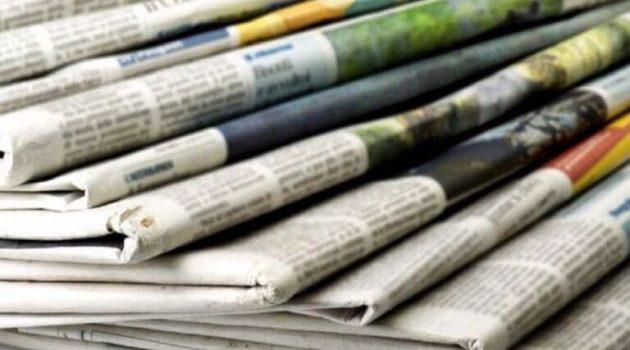 Δείτε τα Πρωτοσέλιδα των Κυριακάτικων Εφημερίδων (5/9)