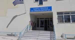 Ναύπακτος: Κατάληψη στο 3ο Γυμνάσιο – 5 κρούσματα στο σχολείο