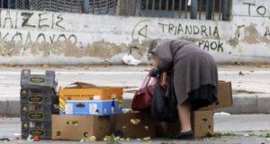 Ο μέσος Έλληνας δεν μπορεί να καλύψει βασικές ανάγκες ύψους…