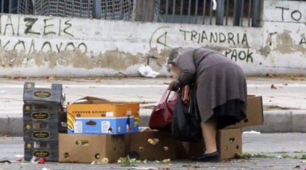 Ο μέσος Έλληνας δεν μπορεί να καλύψει βασικές ανάγκες ύψους 395 ευρώ