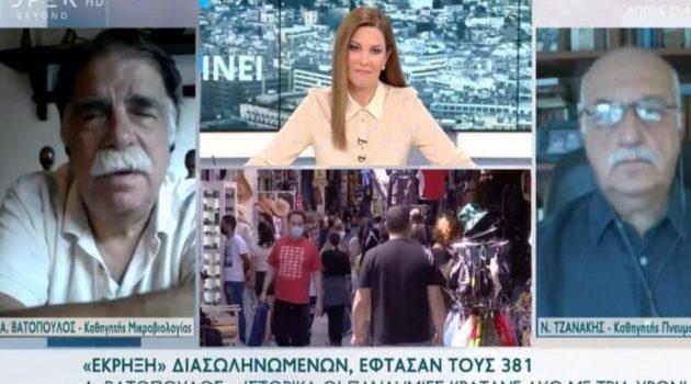 Αλκιβιάδης Βατόπουλος: «Θα φοράμε για πολλά χρόνια μάσκα» (Video)