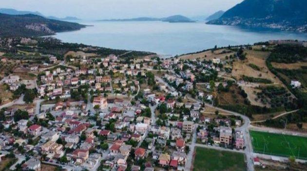 Δήμος Ακτίου – Βόνιτσας: Υπογράφηκε η σύμβαση για την ανάπλαση στην Πλαγιά