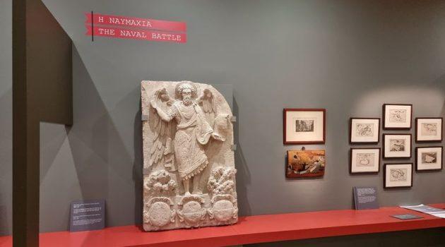 Το Υπ. Πολιτισμού και το Βυζαντινό και Χριστιανικό Μουσείο τιμούν τη Ναύπακτο (Photo)
