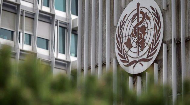 Ο Παγκόσμιος Οργανισμός Υγείας για τη νέα μετάλλαξη «Mu»
