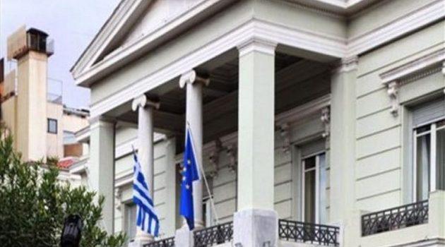 ΥΠ.ΕΞ.: Διάβημα στην Τουρκία για την παράνομη αλιεία στα ελληνικά χωρικά ύδατα