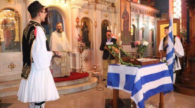 Μνημόσυνο του Ιωάννη Καποδίστρια στη Μεγάλη Χώρα Αγρινίου (Photos)