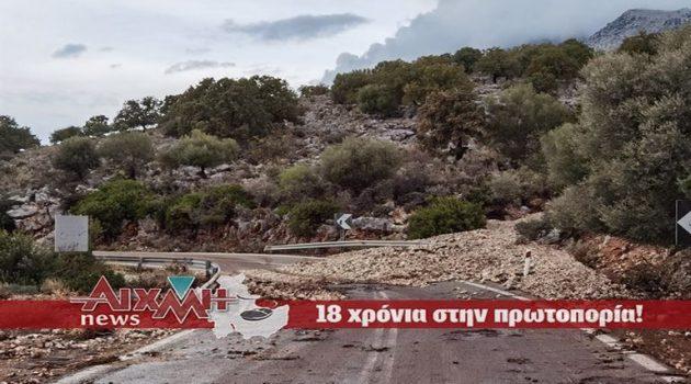 Αποκλεισμένος για αρκετές ώρες ο δρόμος Μύτικα – Παλαίρου (Photos)