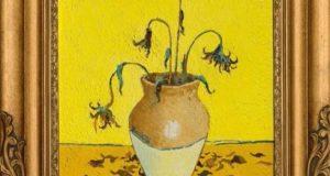 Το έργο «Sunflowers From Petrol Station» του Banksy πωλείται σε…
