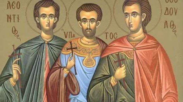 Εορτολόγιο: Ποιοι γιορτάζουν σήμερα Πέμπτη 14 Οκτωβρίου