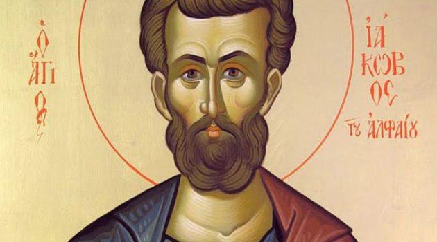 9 Οκτωβρίου εορτάζει ο Άγιος Ιάκωβος