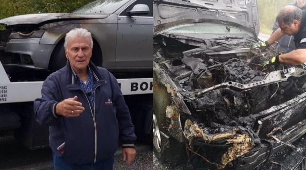 Στις φλόγες τυλίχθηκε το αυτοκίνητο του Ψωμιάδη – Άγιο είχε ο ίδιος (Photos)