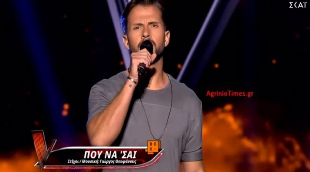 «The Voice»: Πανηγυρικά στην επόμενη φάση ο Αγρινιώτης Ανδρέας Δρακόπουλος (Video – Photos)
