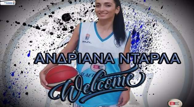 Α2 Μπάσκετ Γυναικών: Στους Αργοναύτες Αγρινίου η Ανδριάνα Ντάρλα