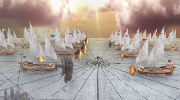 «Η Ναυμαχία της Ναυπάκτου» την Πέμπτη σε πρώτη προβολή στη Ναύπακτο