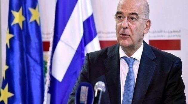 Μήνυμα Δένδια στην Άγκυρα: «Η Ελλάδα δεν απειλεί κανέναν και δεν εκφοβίζεται»