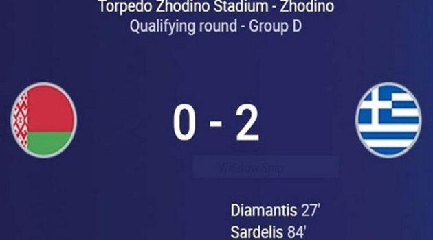 Εθνική Ελπίδων: Νίκη (2-0) και πρωτιά!