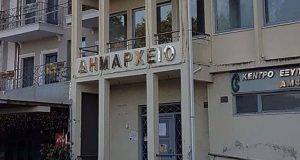 Δήμος Αμφιλοχίας: To πρόγραμμα Εορτασμού της 28ης Οκτωβρίου