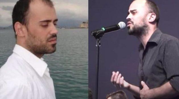 «Έφυγε» σε ηλικία 38 ετών από ανακοπή καρδιάς ο Δημήτρης Σαμαρτζής