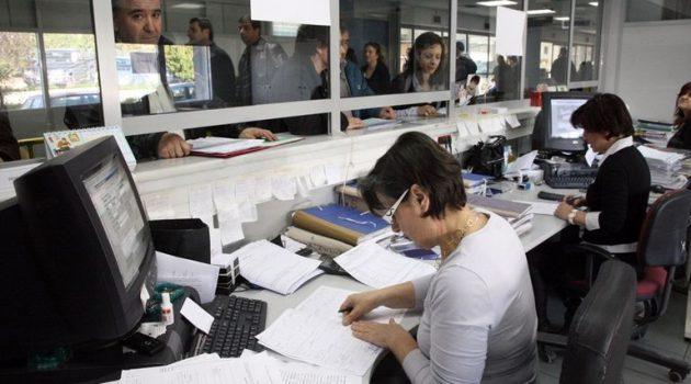 Σταθερός ο αριθμός των υπαλλήλων του Δημοσίου