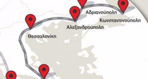Έρχεται στην Ελλάδα η Starlink του Έλον Μασκ – Το…