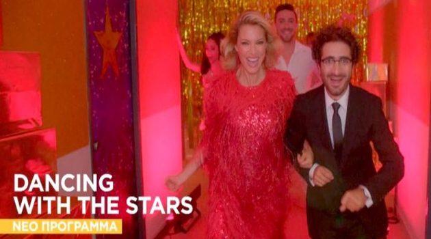 Star Channel: Αναβάλλεται η πρεμιέρα του «DWTS» – Η νέα ημερομηνία