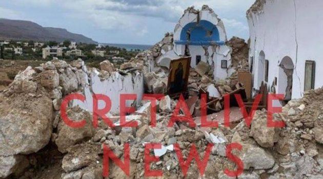 Σεισμός Κρήτη: Κατέρρευσε εκκλησία σε χωριό στο Λασίθι (Photo)