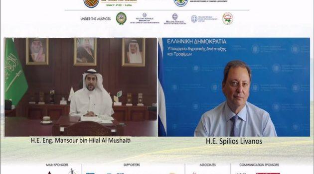 Ομιλία του Σπήλιου Λιβανού σε εκδήλωση του Ελληνοαραβικού Επιμελητηρίου