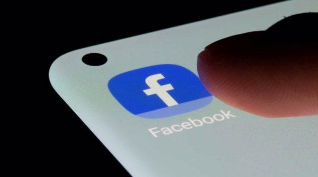 Επανέρχεται σταδιακά το Facebook μετά από 7 ώρες