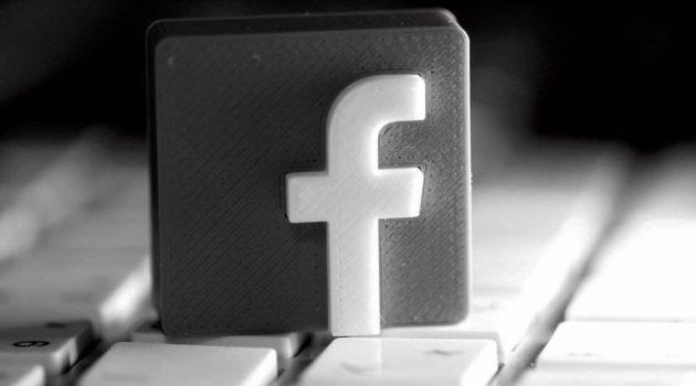 Facebook: «Πώληση προσωπικών δεδομένων σε χάκερ» – Προς πώληση τα domain;