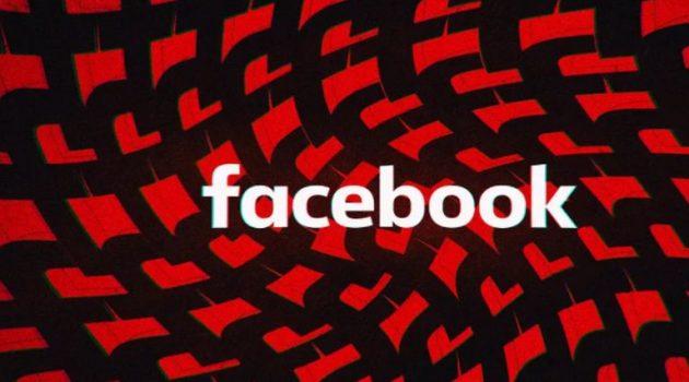 Παγκόσμιο «κραχ» σε Facebook, Instagram και WhatsApp – Τί απαντά η εταιρεία;