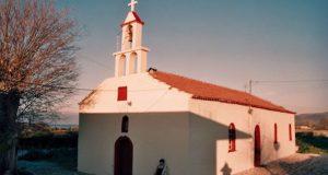 Πανηγυρίζει Δευτέρα και Τρίτη η Ιερά Μονή Αγίου Δημητρίου Δρυμού…