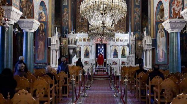 Σε δίκη Ιερέας της Πάτρας που είχε ανοίξει ναό εν μέσω καραντίνας