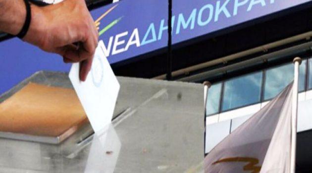 Ν.Δ. – Εσωκομματικές Εκλογές: Τα Εκλογικά Κέντρα στην Αιτωλ/νία – Οι υποψηφιότητες