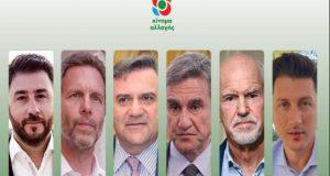 Ανακηρύχθηκαν επισήμως οι έξι υποψήφιοι στο ΚΙΝ.ΑΛ.