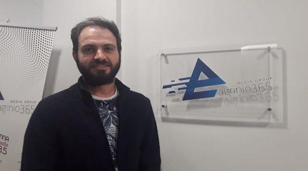 Ο Κ. Σαράκης στο AgrinioTimes.gr: «Δίπλα σε όλα τα στελέχη της Ν.Δ. αλλά και σε όλους τους πολίτες»