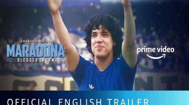 Maradona Blessed Dream: Το τρέιλερ της ζωής του Ντιέγκο Μαραντόνα! (Video)