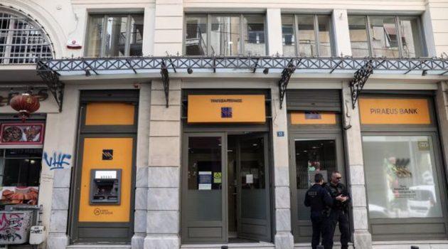 Συνελήφθη και ο δεύτερος ληστής της τράπεζας στη Μητροπόλεως