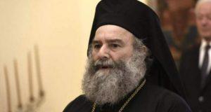 Στον «Ευαγγελισμό» διασωληνωμένος ο Μητροπολίτης Μάνης Χρυσόστομος